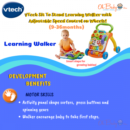 VTech Sit To Stand Learning Walker with Adjustable Speed Control On Wheel (9-36months)