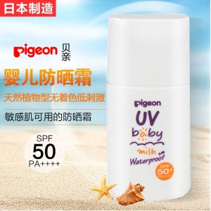 Pigeon UV Baby Milk Waterproof SPF50+ (50g)
