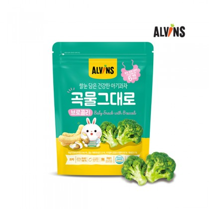 Alvins Healty Rice & Real Grain 6m+ Above