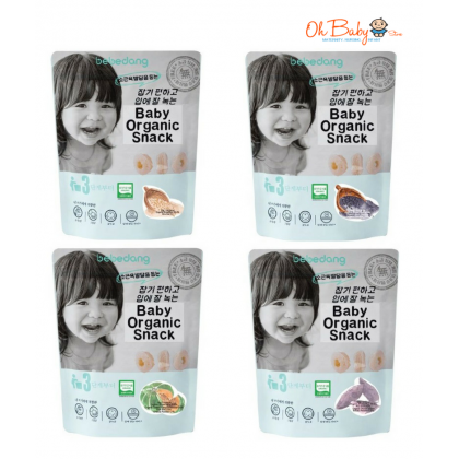 Bebedang Organic Brown Rice Pop 6m+