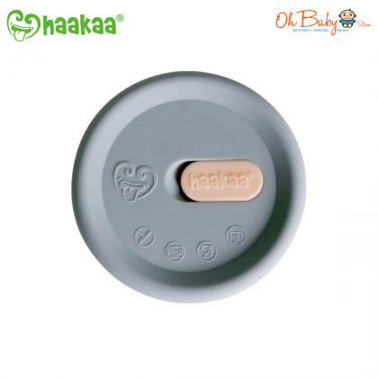 Haakaa Silicone Breast Pump Cover Only
