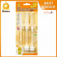 Simba Flit-It Replacement Straw For Training Cup