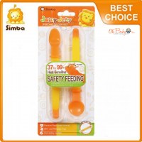 Simba Juicy Jelly Feeding Spoon Set