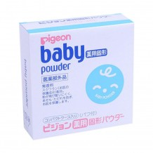 Pigeon Baby Medicated Powder Cake 45g