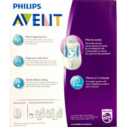 Philip Avent Fast Electric Bottle Warmer
