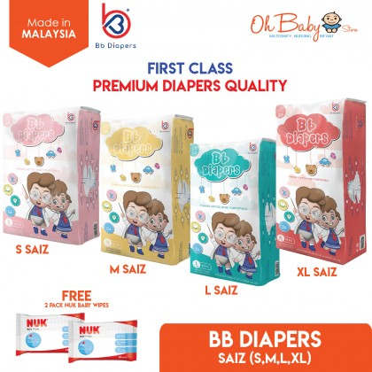 Bb Diapers Premium Quality Tape Diapers (S/M/L/XL) with Free Gift