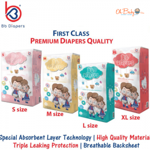 Bb Diapers (S/M/L/XL)