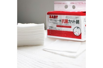Suzuran Baby's Antibacterial Cut Cotton 120s