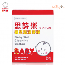 Suzuran Baby's Wet Cleaning Cotton 30s