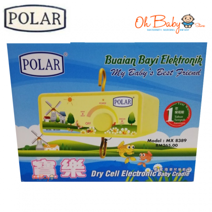 Polar Dry Cell Electronic Baby Cradle (Basic)