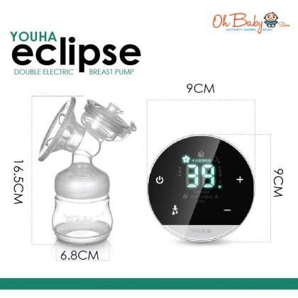 Youha Eclipse Double Electric Breast Pump Package
