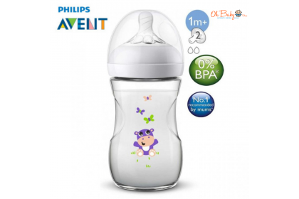 Philips AVENT Natural Bottle - Hippo (260ml)