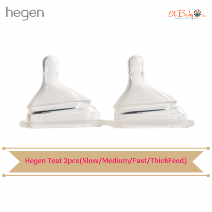 Hegen Teat 2pcs (Extra Slow/Slow/Medium/Fast/Thick Feed)