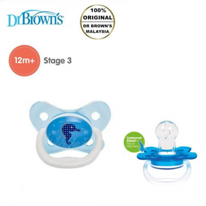 Dr.Brown's  PreVent Butterfly Soother Stage 3 (12m+) 1pc