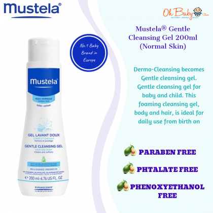 Mustela Gentle Cleansing Gel 200ml (Normal Skin)