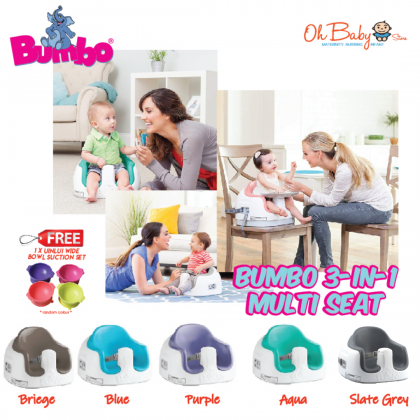 Bumbo Multi Baby Seat 3 in 1 (Floor Seat/ Feeding Seat/ Booster Seat) with Free Gift (6-36 months)