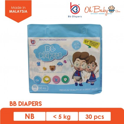 Bb Diapers Premium Tape Diapers Size NewBorn NB 30pcs