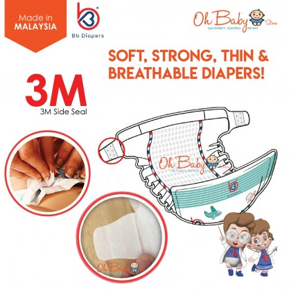 Bb Diapers Premium Tape Diapers Size NewBorn NB (30pcs x 3 Packs)