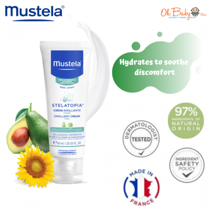 Mustela STELATOPIA® Emollient face cream 40ml (Extremely Dry Skin/ Atopic-Prone Skin/ Eczema-Prone Skin)