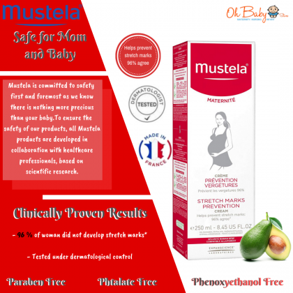 Mustela Stretch Marks Cream 3 in 1 (MATERNITY)