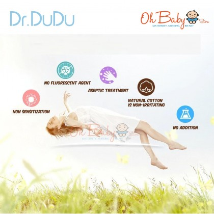 Dr. Dudu Disposable Breast Pad 50pcs