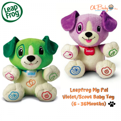 Leapfrog My Pal Violet/Scout Baby Toy For Boy&Girl (6 - 36Months)