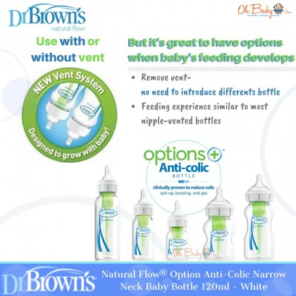 Dr Brown's Natural Flow® Options+™ Anti-colic Narrow Neck Baby Bottle 120ml/4oz (Level 1 teat)