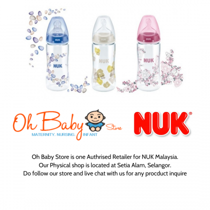 NUK Premium Choice Wide Neck PA Clarity Bottle 300ml - Silicone Teat M 0-6m+