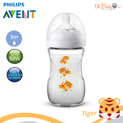 Philip Avent - Natural Baby Feeding Bottle 9oz / 260ml - Tiger