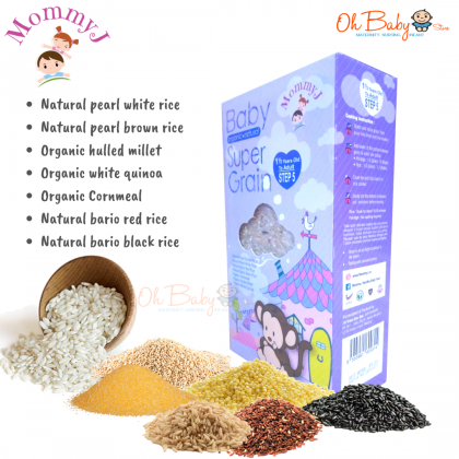 MommyJ Baby Organic Grains Baby Rice (900g)