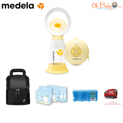Medela Swing Flex ™ Electric 2-Phase Non-Rechargeable Breast Pump (Pump only/ with Freegift)