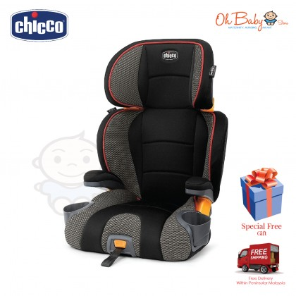 Chicco KidFit ® Isofix Highback 2 in 1 Booster Car Seat