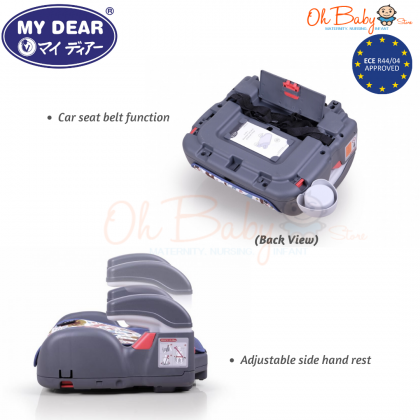 My Dear 2 in1 Booster Car Seat 30021 for Kids Group 3 (from 22kg up to 36kg)
