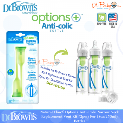 Dr Brown's Natural Flow® Option+ Anti-Colic Narrow Neck Replacement Vent Kit (2pcs) For (8oz/250ml) Bottles