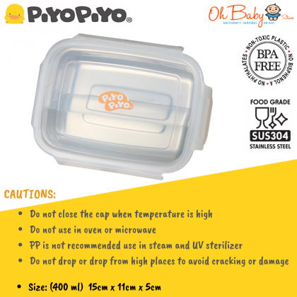 Piyo Piyo Stainless Steel Lunch Box fo Baby & Kid (4months+)