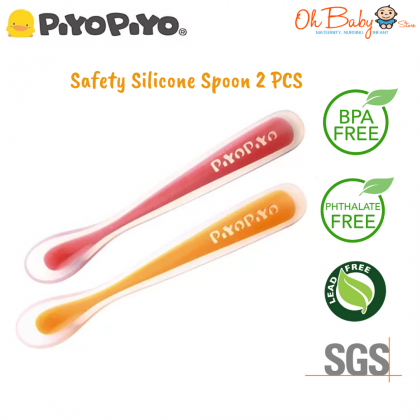 Piyo Piyo Safety Silicone Baby Feeding Spoon 2 PCS