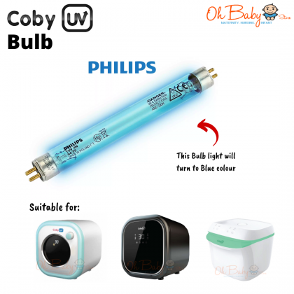 (Philip) Coby UV Replacement UV-C Bulb for Coby UV sterilizer (1pcs)