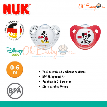 NUK Soother S1 Silicone Disney Mickey Plus 2 0-6months (2pcs)