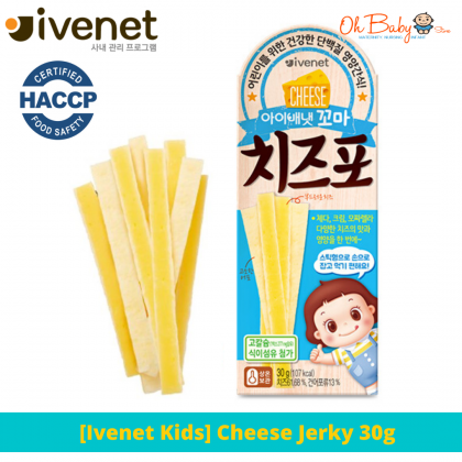 Ivenet Kids Cheese Jerky 30g for kids 2year+