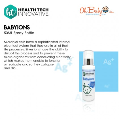 Health Tech Babyions Antimicrobial Spray (50ml)