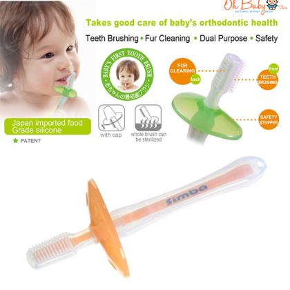 Simba Baby's First Silicone Toothbrush