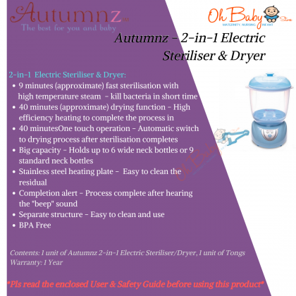 Autumnz 2 in 1 Electric Steriliser & Dryer and Home Warmer Combo - Lilac/Blue