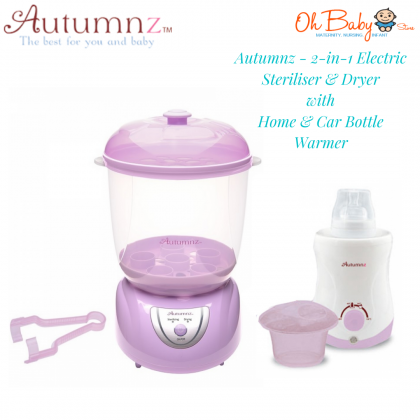 Autumnz 2 in 1 Electric Steriliser & Dryer and Home & Car Warmer Combo (Lilac/Blue)