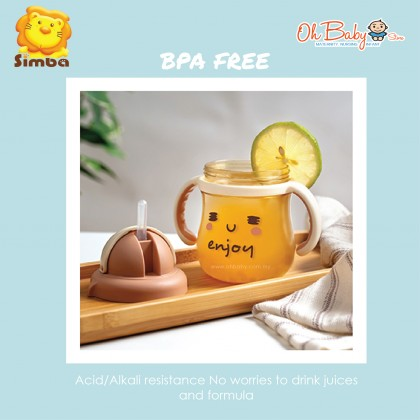 Simba 250ml GOOD MOOD PPSU Sippy Baby Cup