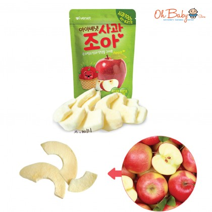 Ivenet Lovely Apple Dried Apple Fruit Chips 15g Baby Healthy Natural Food