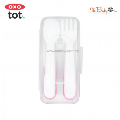 Oxo Tot On-the-Go Plastic Fork and Spoon Set with Travel Case