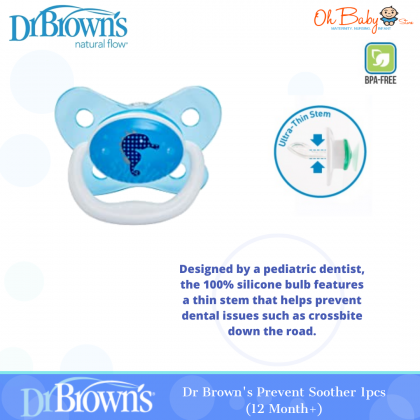 Dr. Brown's™ PreVent™ Contour Soother Stage 3 for 12months+