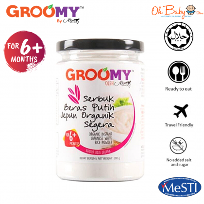 Groomy Japanese Organic White Rice Instant Powder 200g (6months)
