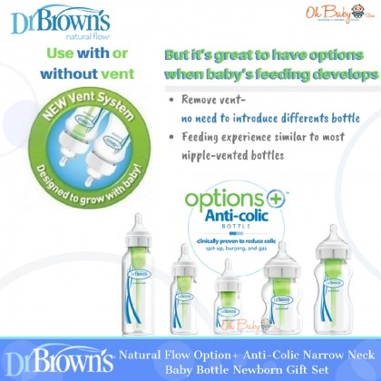Dr Brown's Natural Flow® Option Anti-Colic Narrow Neck Baby Bottle Newborn Gift Set (0 months+)
