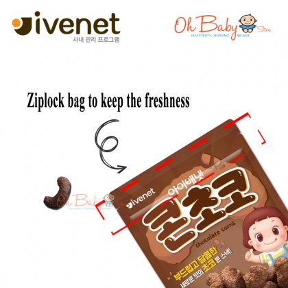 Ivenet Chocolate Corn 30g  For 2 years above